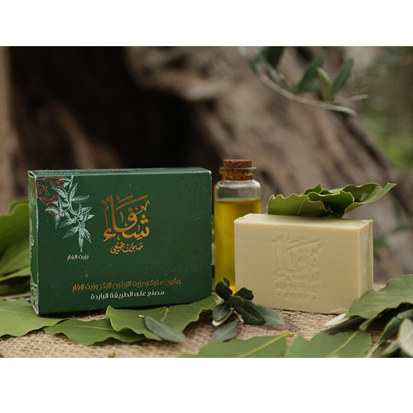 Royal Laurel Soap